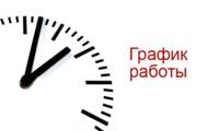 1 июля магазин работает с 9:00 до 14:00