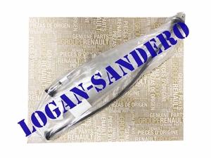 Трос сцепления Логан II / Сандеро II с 2014 г.в. RENAULT